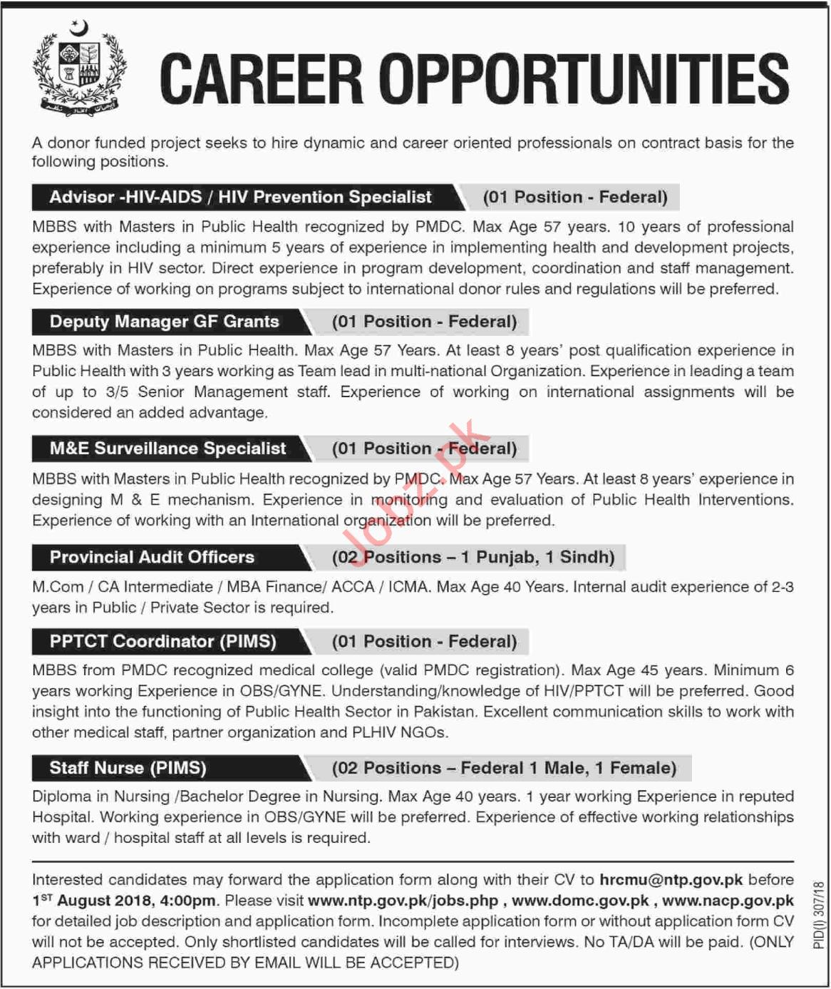 NACP National TB Control Programme NTP Islamabad Jobs 2018