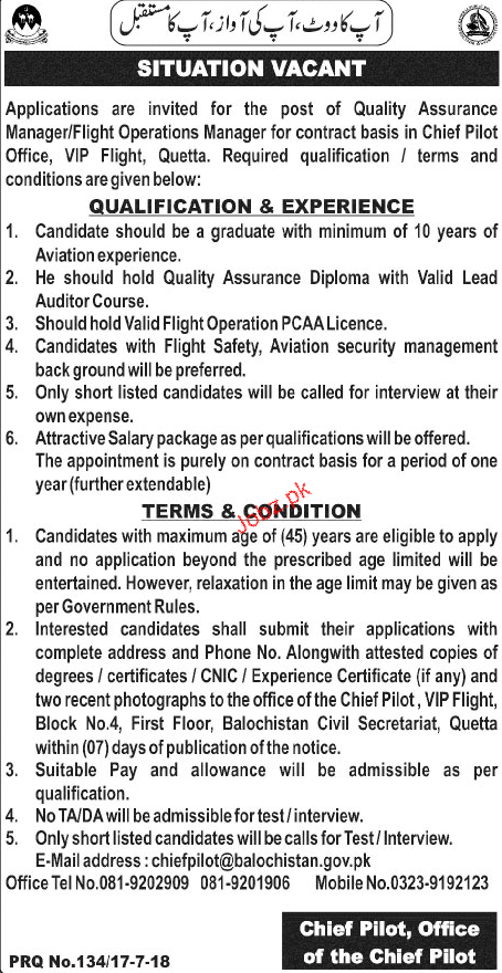 Quality Assurance Manager / Flight Operations Manager Wanted