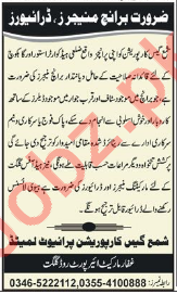 Branch Manager & Driver Jobs Open in Gilgit