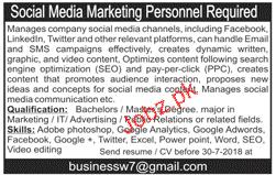 Social Media Marketing Personnel Job Opportunity