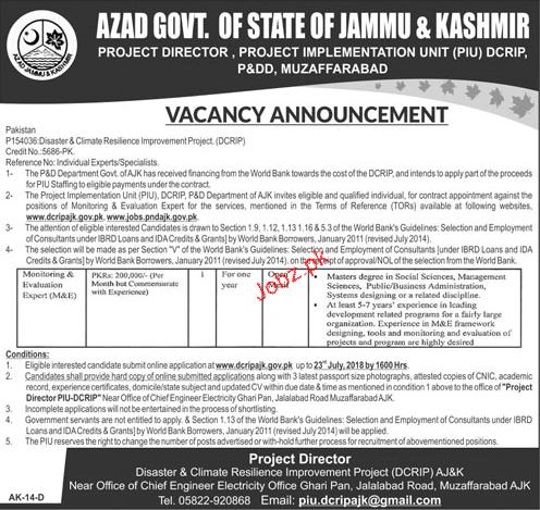 Azad Jammu & Kashmir Project Implementation Unit Jobs