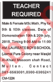 Teacher Job 2018 For School in Multan