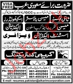 Tile Fixers, Masson, Scaffolder, Electrician, Assistant Jobs