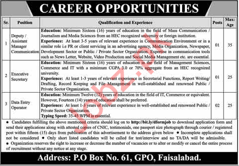 Deputy / Assistant Manager, Executive Secretary & DEO Jobs