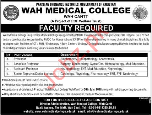 Pakistan Ordnance Factories Wah Medical College Faculty Jobs