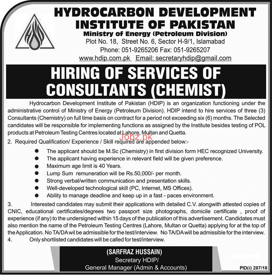 Hydrocarbon Development Institute of Pakistan Jobs