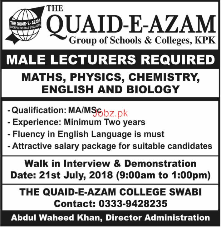 Quaid e Azam Group of Schools & Colleges KPK Lecturers Jobs
