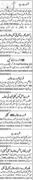 Telephone Operators, Human Resource HR Officers Wanted