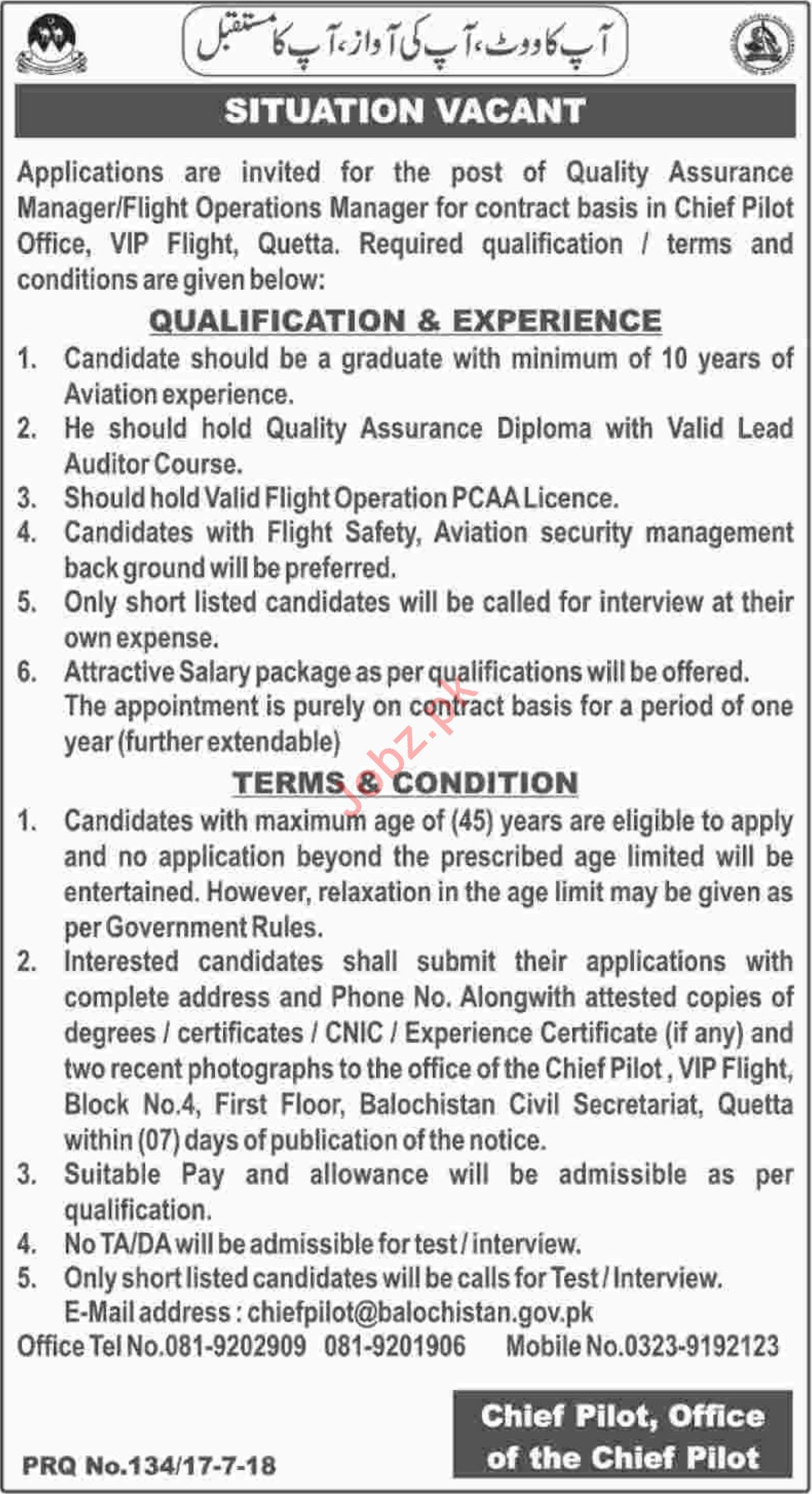 Office of the Chief Pilot Quetta Jobs 2018 for Managers