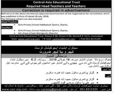 Central Asia Educational Trust CAET Gilgit Teacher Jobs 2018