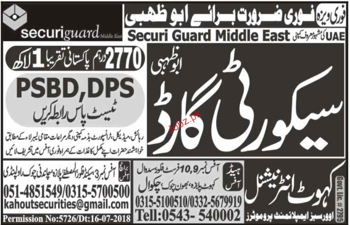 Security Guards Job in  Securi Guards Middle East  Company