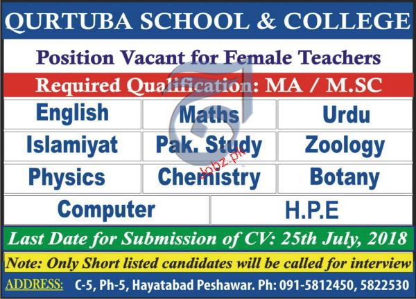 Qurtuba School & College Female Teachers Jobs