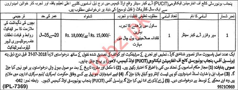 Punjab University College of Information Technology Jobs