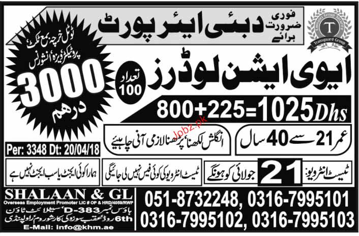 Aviation Loaders Job in Dubai Airport
