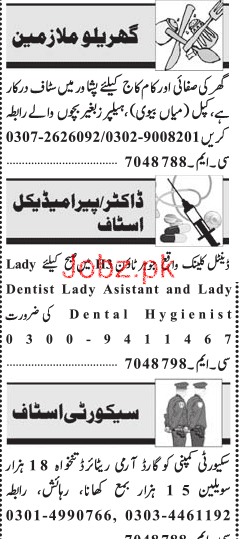 Dentists Lady Assistants, Security Guards Job Opportunity
