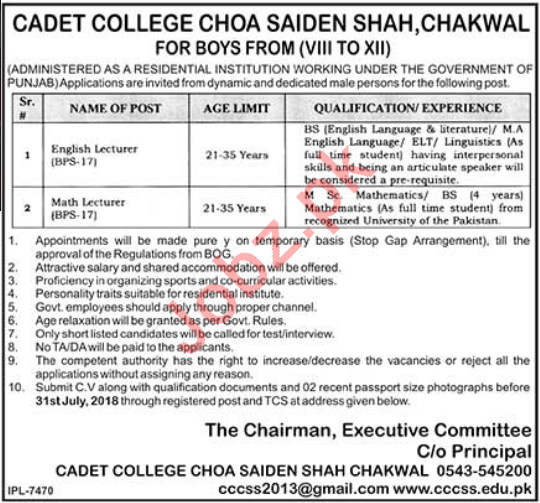 Cadet College CHOA Saiden Shah Chakwal Lecturers Jobs 2018