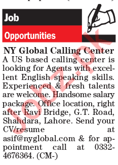 NY Global Calling Center Jobs 2018 in Lahore