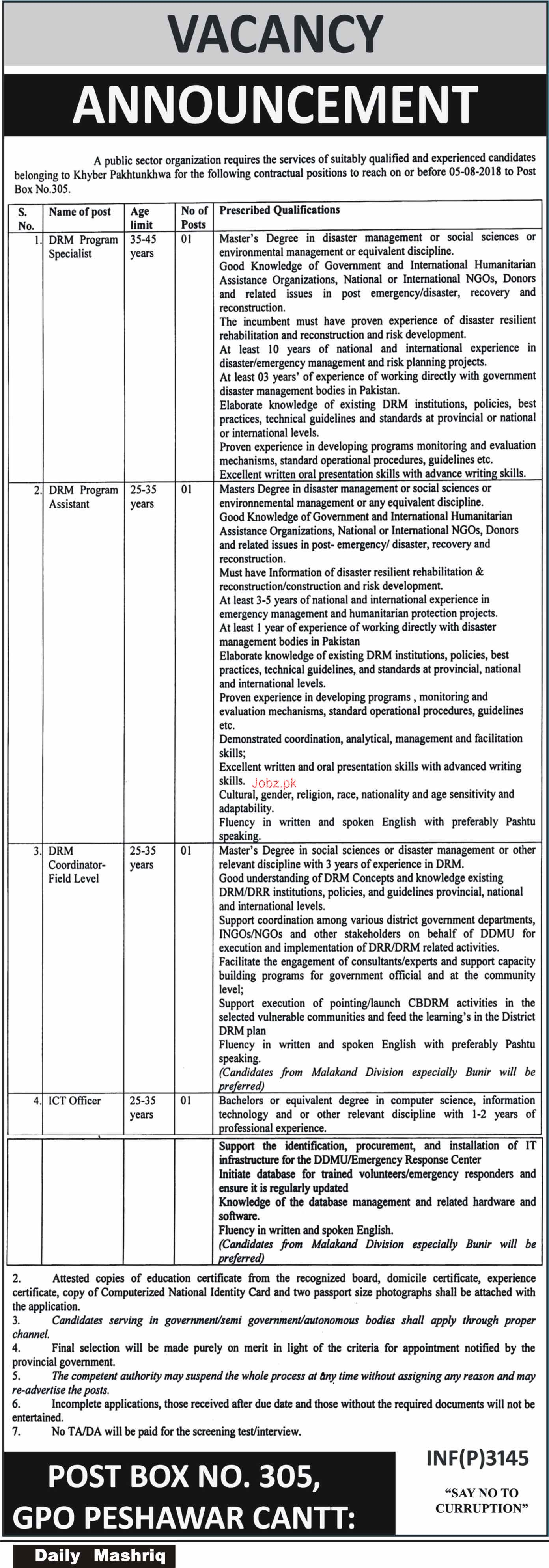 Public Sector Organization DRM Program Specialists Jobs