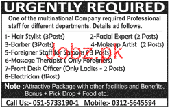 Hair Stylists, Barber, Facial Experts Job Opportunity
