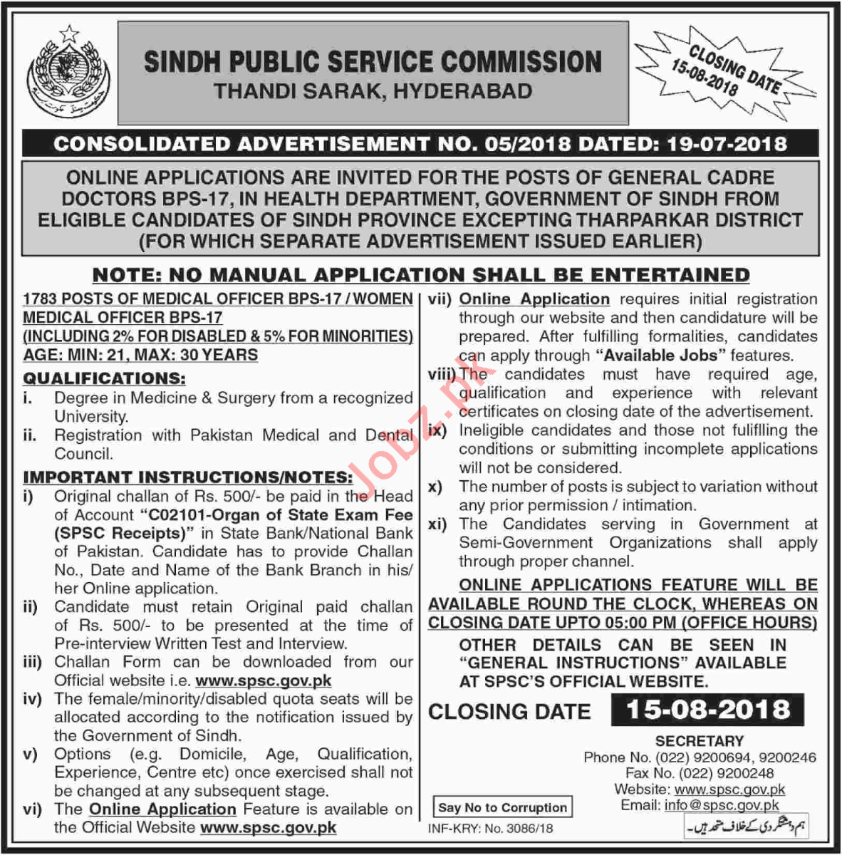 Jobs at Sindh Public Service Commission SPSC
