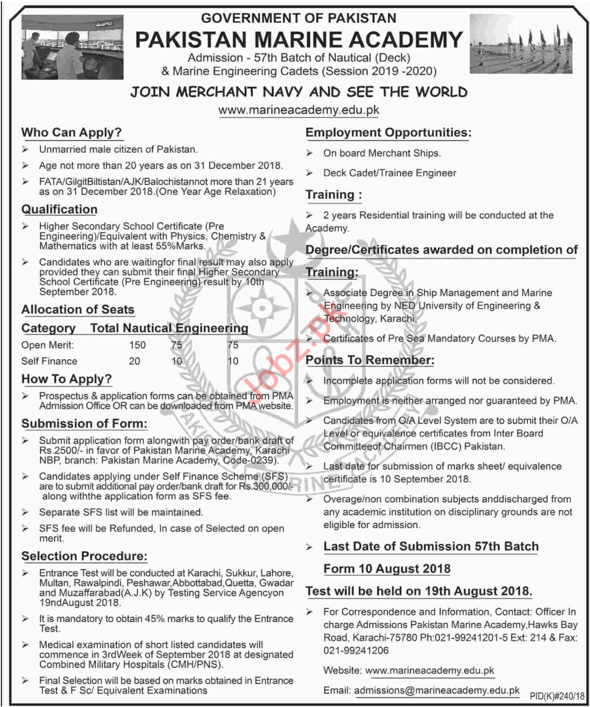 Jobs at Pakistan Marine Academy PMA