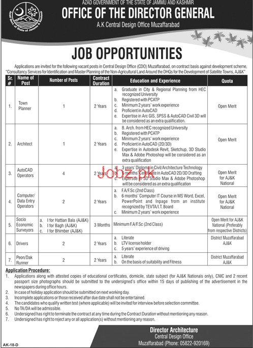 Office of the Director General Central Design Office CDO Job