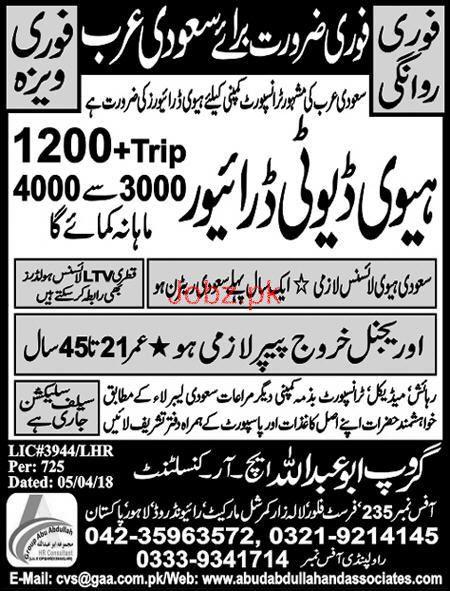 HTV Heavy Drivers Job in Saudi Arabia