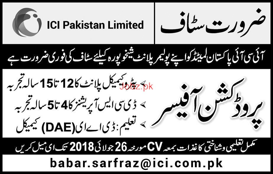 ICI Pakistan Limited Production Officer Jobs