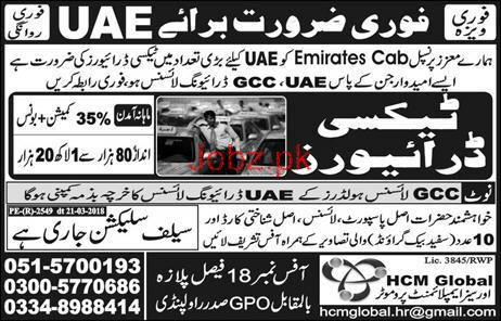 LTV Taxi  Drivers Job in  Emirates Cab UAE