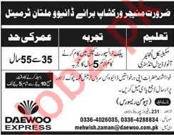 Daewoo Express Multan Jobs 2018 for Manager Workshop