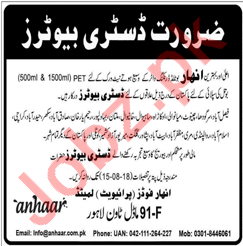 Anhaar Foods Lahore Jobs 2018 for Distributors