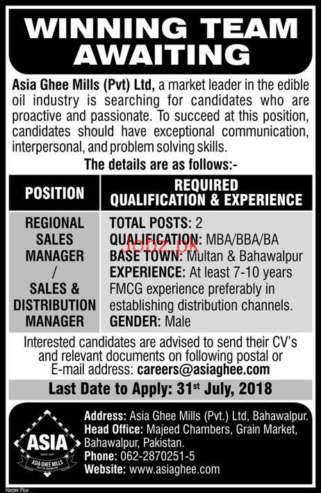 Asia Ghee Mills Pvt Limited Regional Sales Manager Jobs 2018
