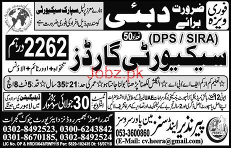 Security Guards Job in Spark Security Company
