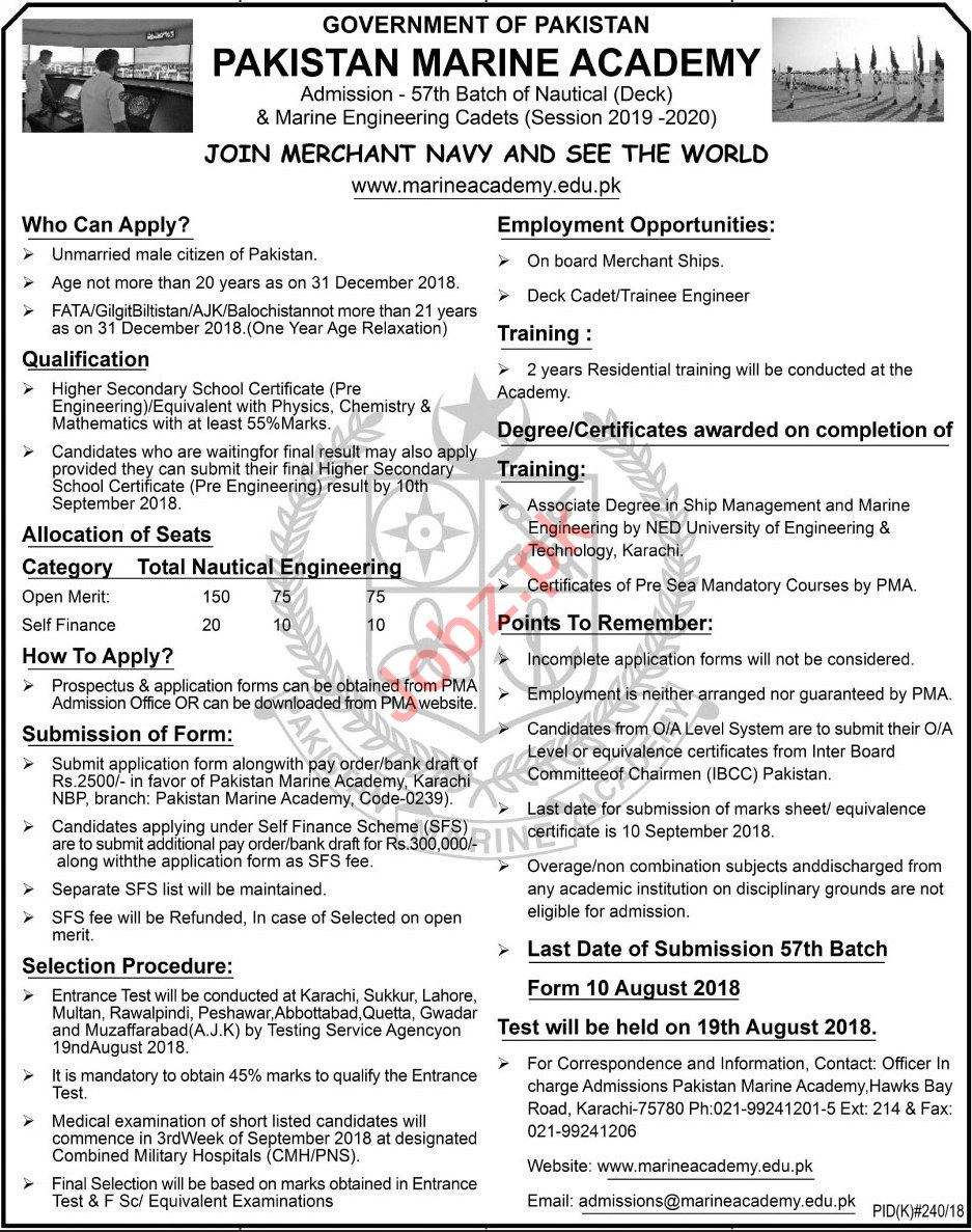 Join Merchant Navy in Pakistan Marine Academy 2019 Job