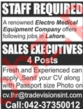 Sales Executives Required