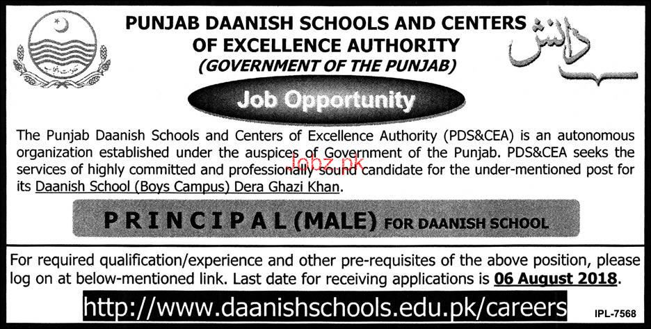 Punjab Daanish Schools & Center Of Excellence Authority Jobs 2019