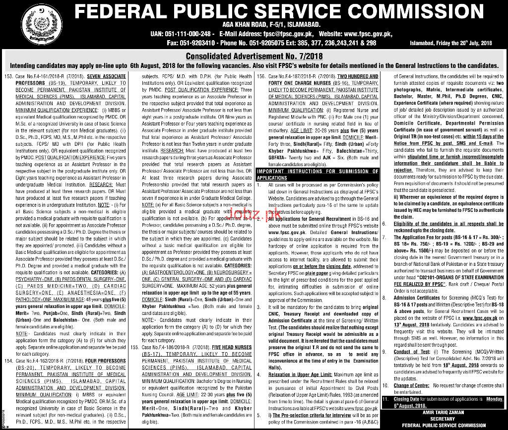 Federal Public Service Commission FPSC Jobs 2018