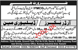 Order Bookers and Deliveryman Job in FMCG Company