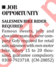 Salesman Bike Rider Job 2018 in Lahore