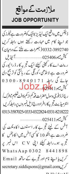 Tailors, LTV Drivers, Assistant Accountant  Job Opportunity