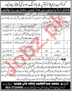 Govt Employees Cooperative Housing Society Bahawalpur‎ Job