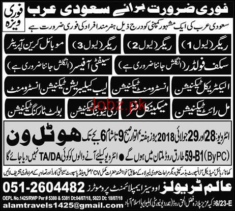 Riggers, Safety Officers, Electrical Technicians Wanted