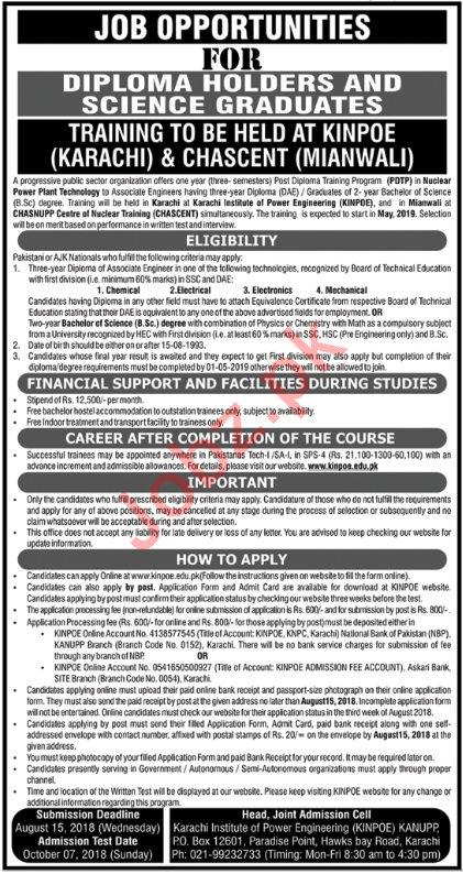 Karachi Institute of Power Engineering KINPOE Jobs 2018