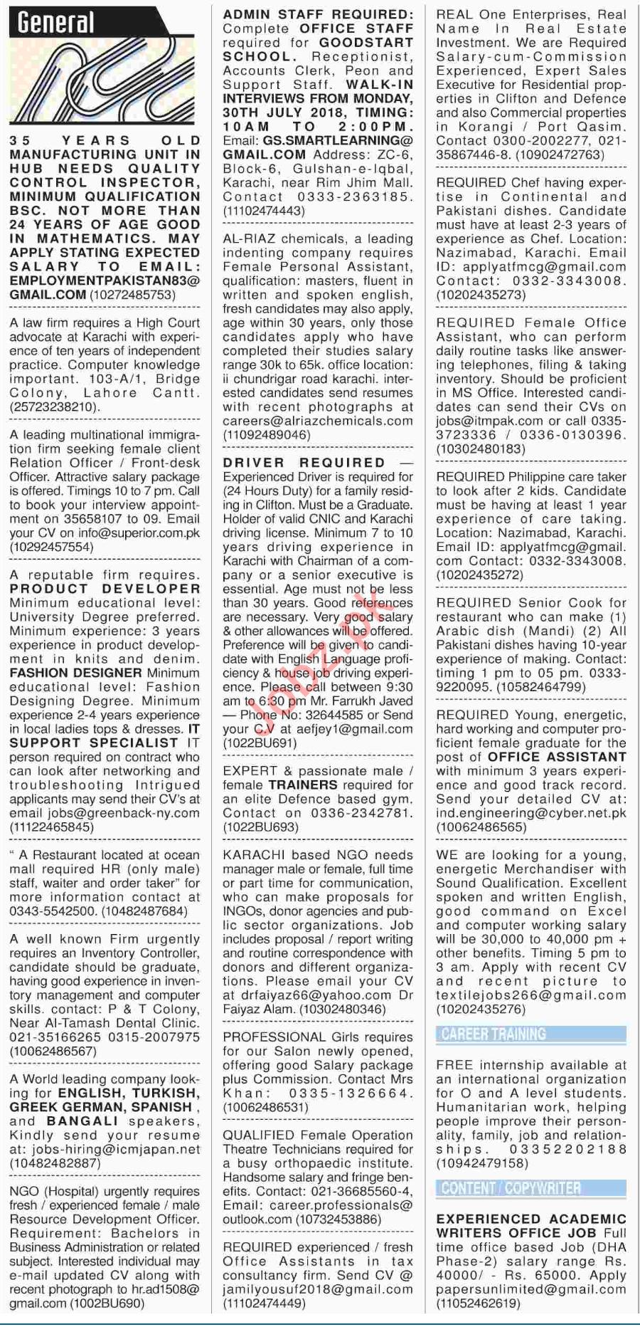 General Jobs 2018 in Karachi 2019 Job Advertisement Pakistan