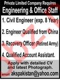 Engineering & Office Staff Required