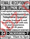 Female Receptionist Wanted