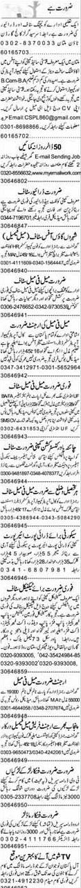 LTV Drivers, Teaching Staff Job Opportunity