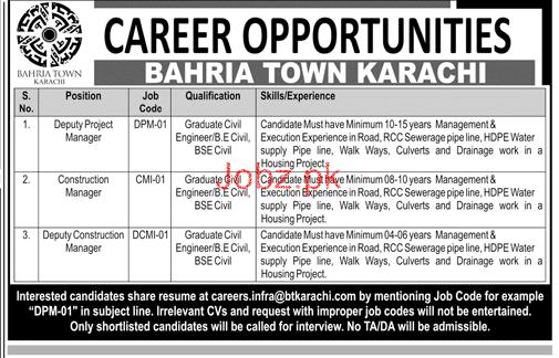Bahria Town  Karachi Deputy Project Manager Jobs