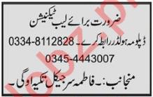 Lab Technician Job 2018 in Abbottabad KPK