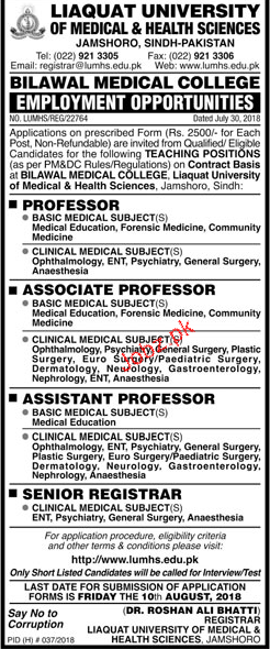 Liaquat University of Medical & Health Sciences Jobs